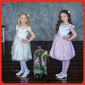 5c7aa1f0bfbba34 Новогодний костюм или платье шьют или покупают готовым. Но как разобраться  в многообразии нарядов, узнать какой будет действительно модным?